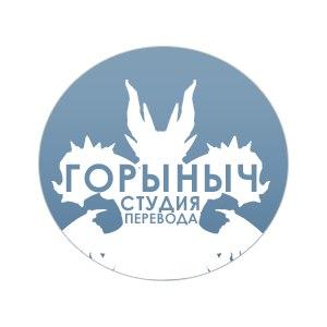Gorynych_Games