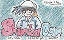 shinkadan