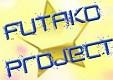 futako-project80