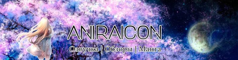 AniRaicon