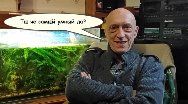 Фильченко Реанимедия